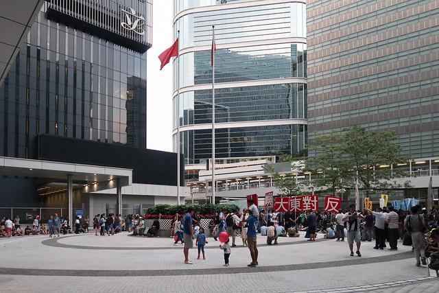 政府關閉公民廣場被裁違憲-1