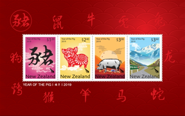 New Zealand - Year of the Pig (January 16, 2019) miniature sheet of 4