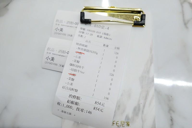 DSCF6191