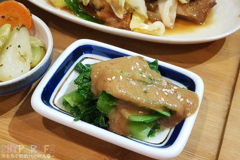 禾豐田食 (20)
