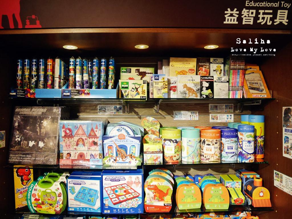 台北車站雨天親子景點台博館土銀展示館石尚探索自然館伴手禮紀念品益智玩具 (2)