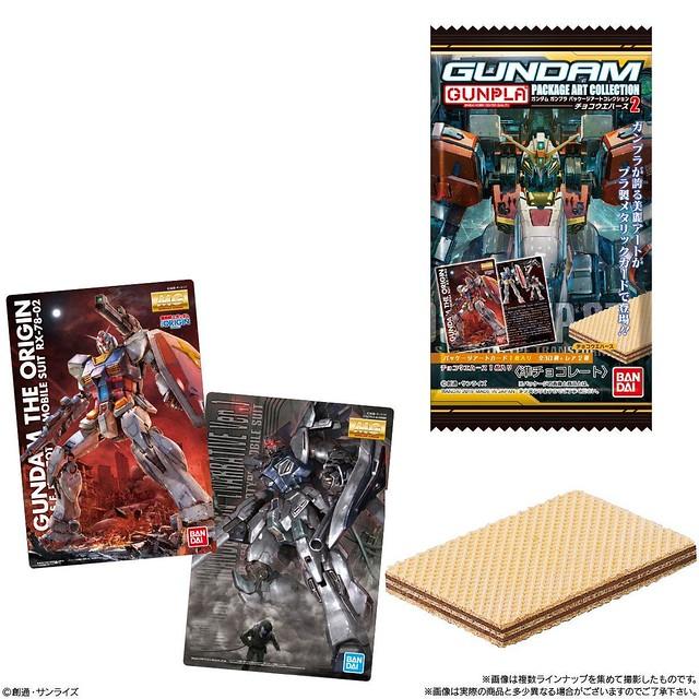 第二彈有更多帥氣盒繪!《機動戰士鋼彈》GUNDAM鋼普拉盒繪收藏 巧克力威化餅2(ガンプラパッケージアートコレクション チョコウエハース2)
