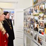 День православной молодежи в Геленджике