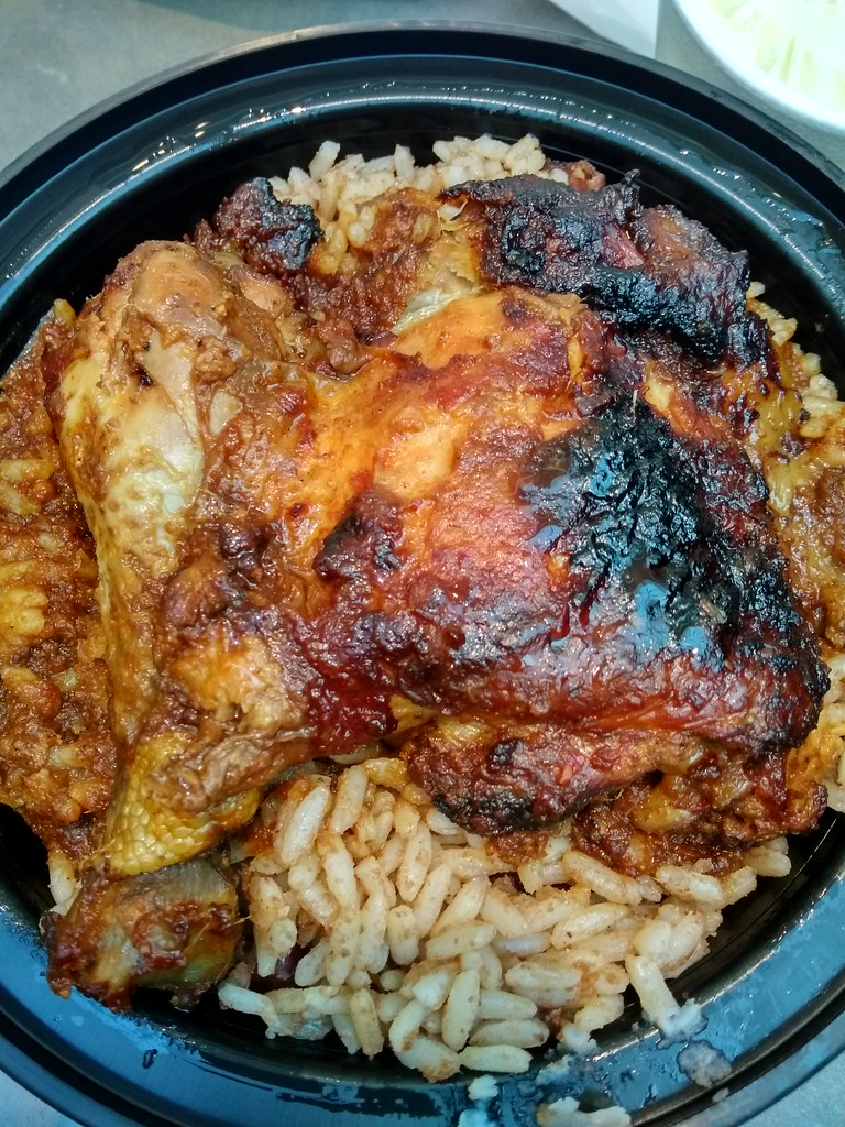 Jerk King Small Jerk Chicken Meal