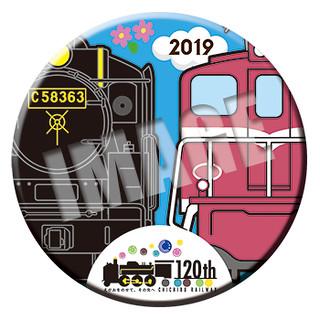 SLパレオエクスプレスWEB予約特典☆オリジナル缶バッジ(春ver)