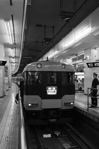 24-02-2019 at Nagoya (25)