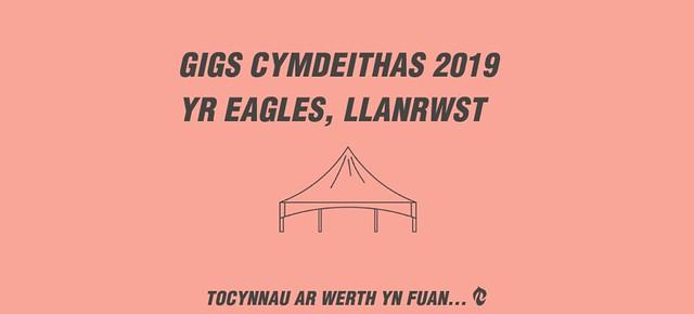 gigs cyn cyhoeddi (gwefan)