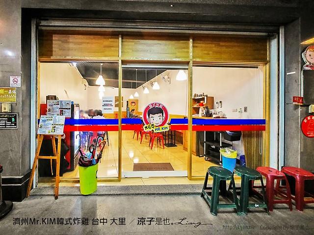 濟州Mr.KIM韓式炸雞 台中 大里 13