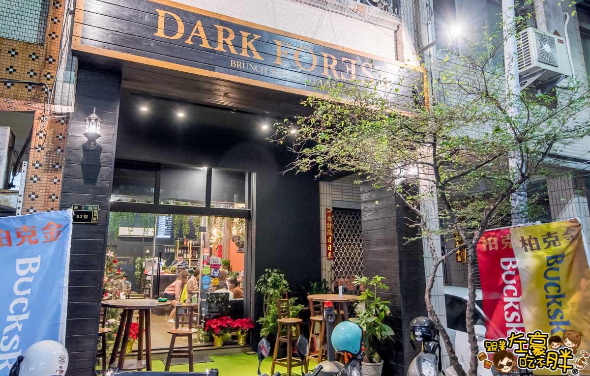 森夜早午餐餐廳 Dark Forest-35