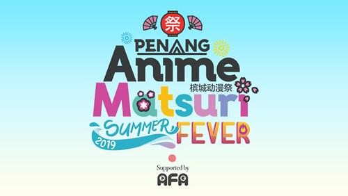 PAM19_Logo