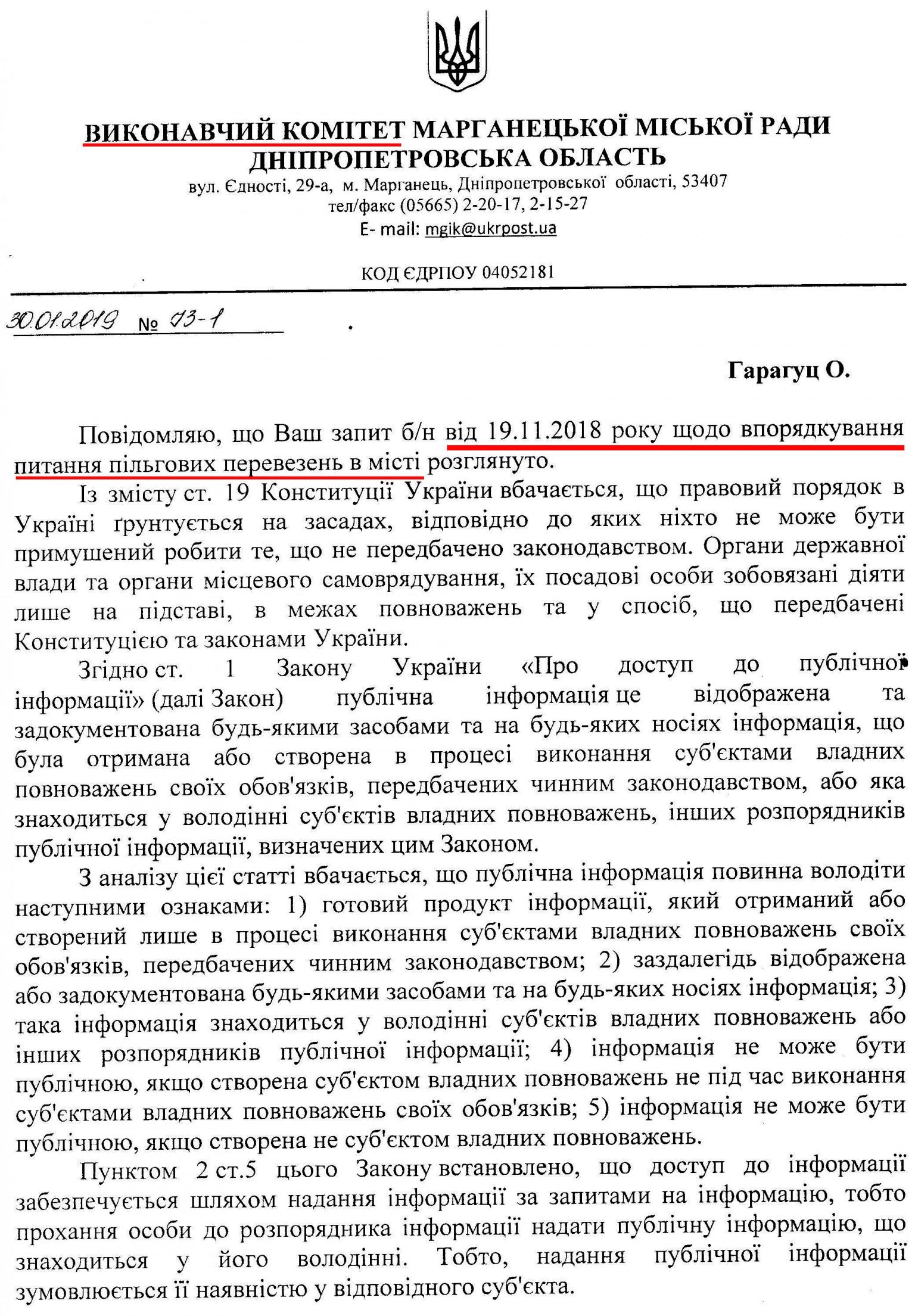 06-5c5af7194c145-mr_margantsa_i_deputat_oblsoveta_dali_protivopoloz.original