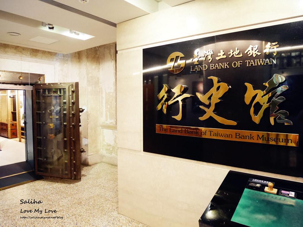 台北車站附近雨天親子好玩景點一日遊推薦土銀展示館 (3)