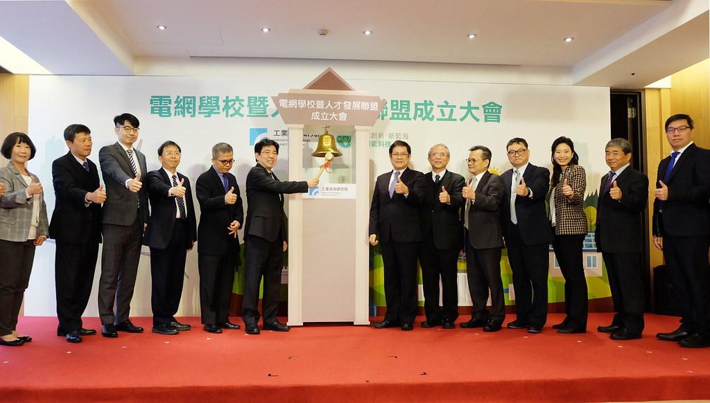 電網學校暨電網人才發展聯盟成立大會,由工研院院長劉文雄敲響上課鐘。攝影:陳文姿