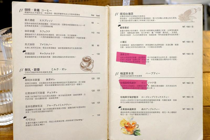 順道菓子店 (14)