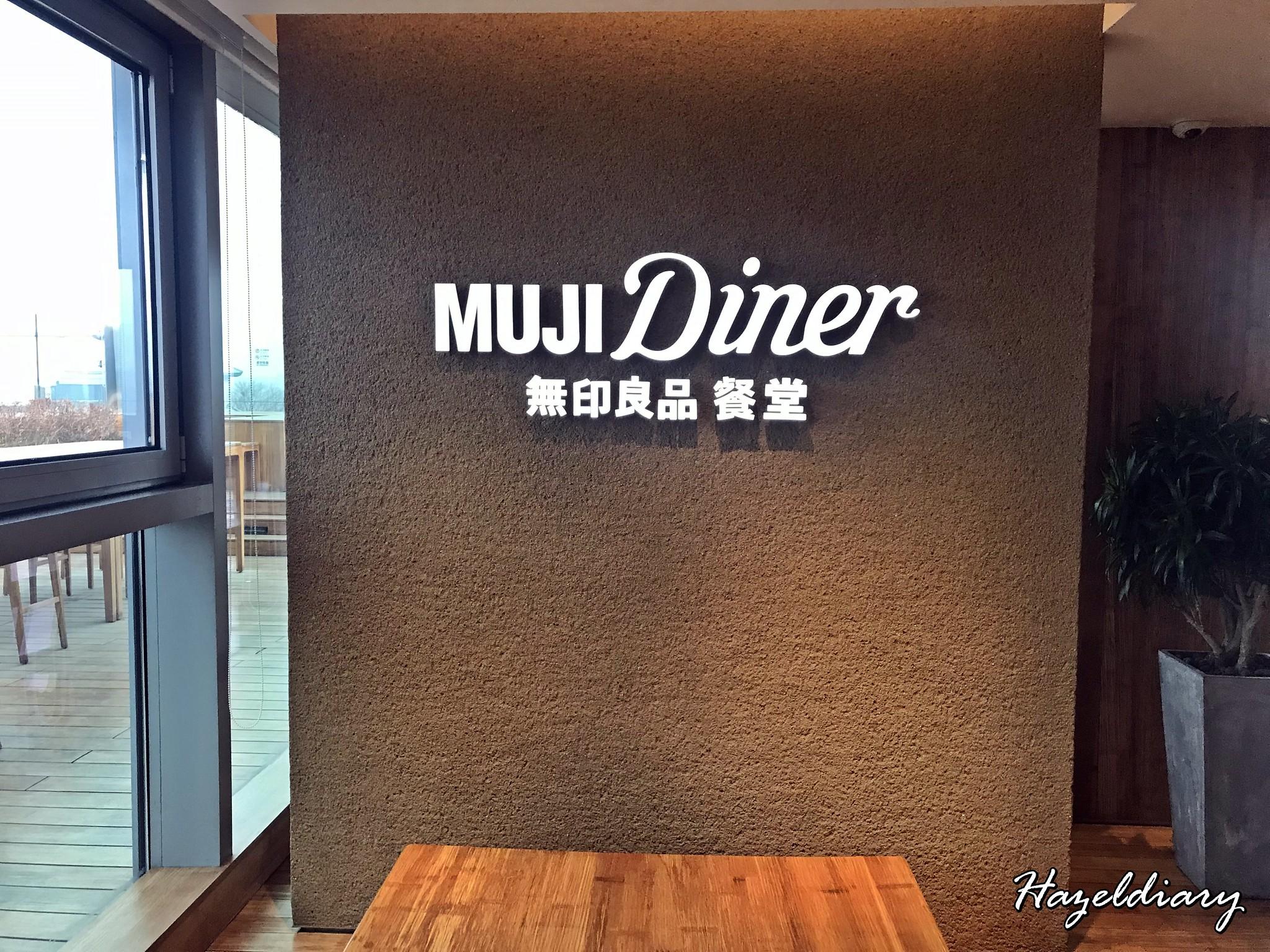 Muji Hotel Beijing China-Muji Diner-1