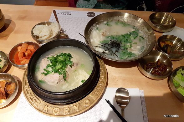 Koryo Samgyetang food
