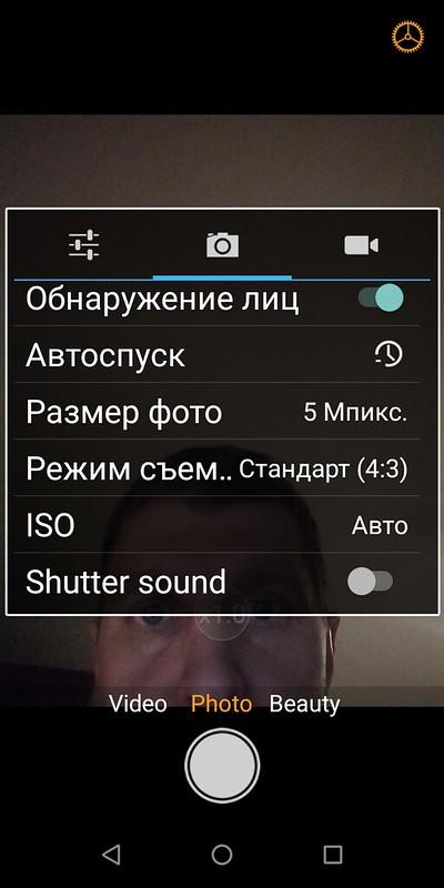 Screenshot_20190328-205218
