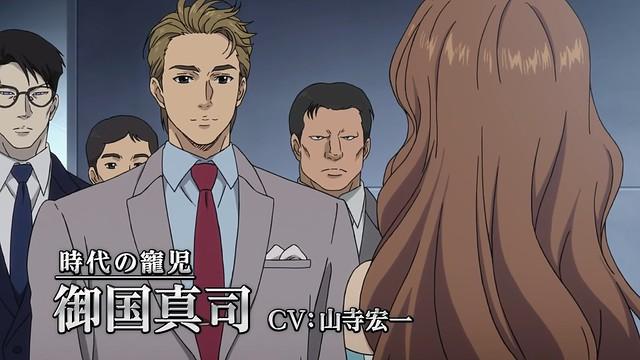 「貓眼三姐妹」也登場啦!《劇場版城市獵人〈新宿PRIVATE EYES〉》正式預告第二彈公開!