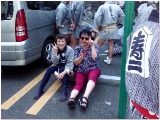 Na cesti u Japanu