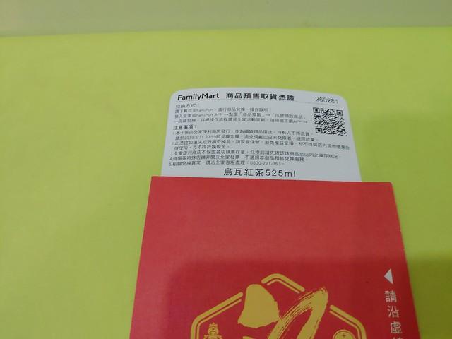 2019全家福袋(4)