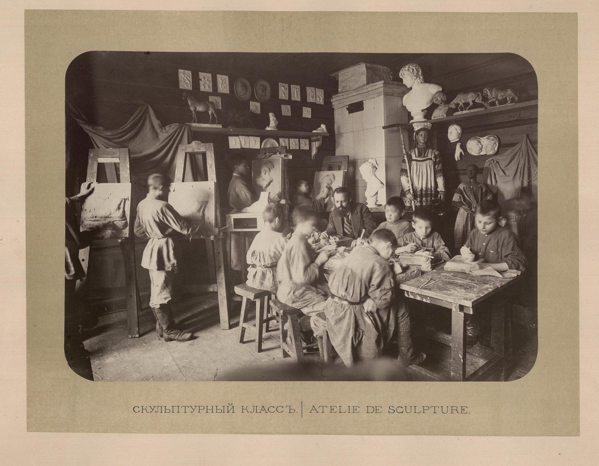 Скульптурный класс