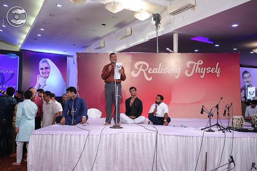 Poem by Ram Swaroop from Bengaluru