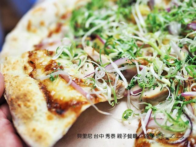 貝里尼 台中 秀泰 親子餐廳 4