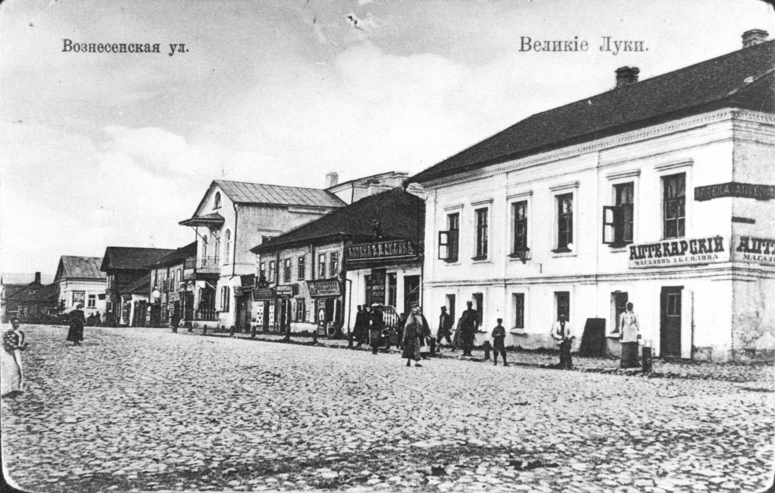 Вознесенская улица