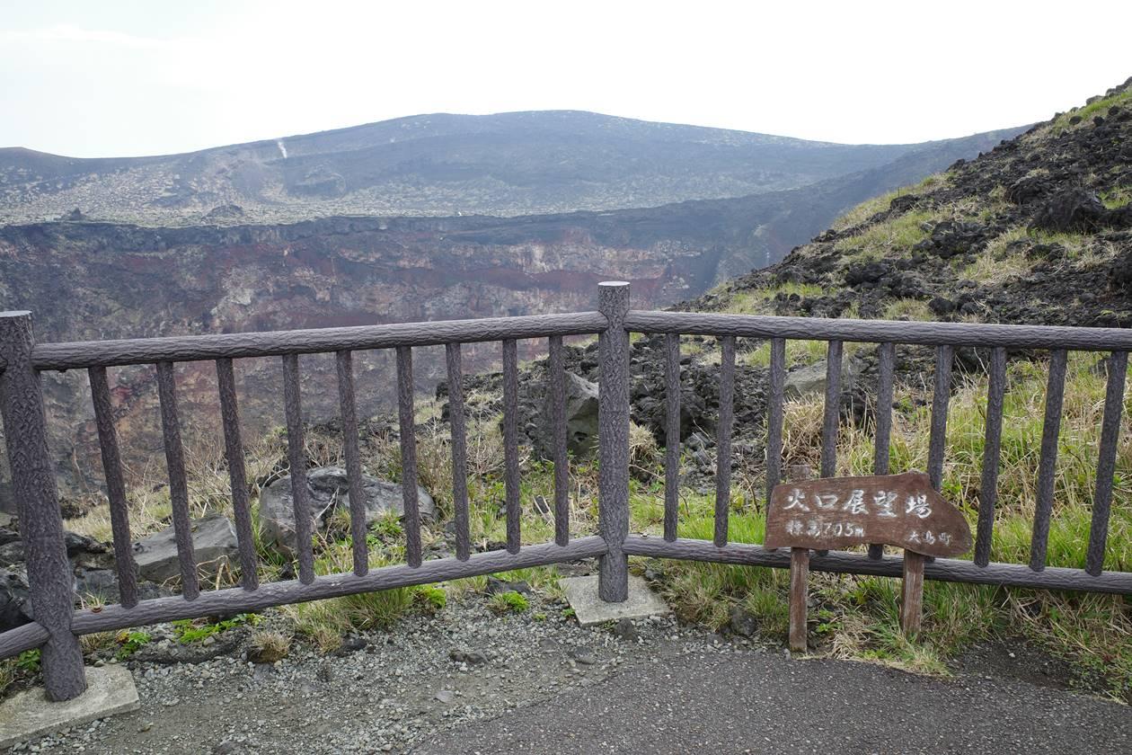 伊豆大島・三原山ハイキング 火口展望台