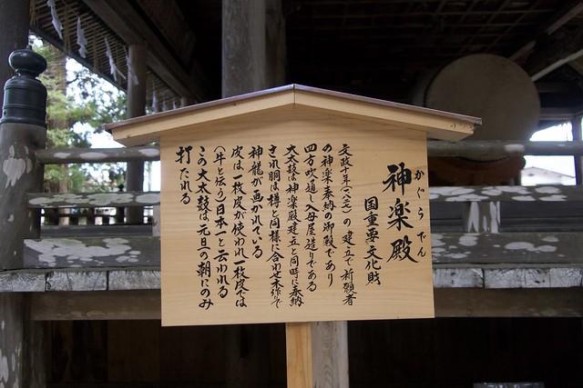 kamisha_hongu_017