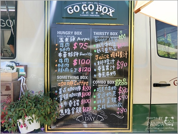 GoGoBox餐車誌in樂灣基地 (3)