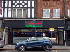 Picture of Safen Restaurant, 284-288 High Street