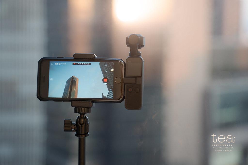Dji Osmo Pocketを三脚や自撮り棒で固定する方法おちゃカメラ