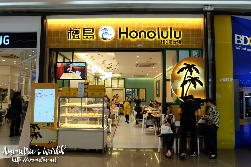 Honolulu HK Cafe SM Aura