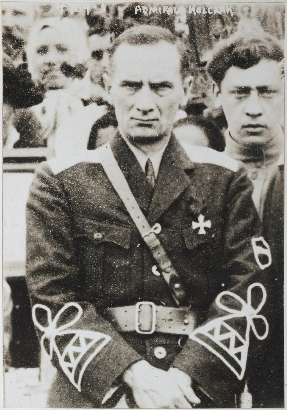 «Адмирал Колчак, диктатор Сибири»