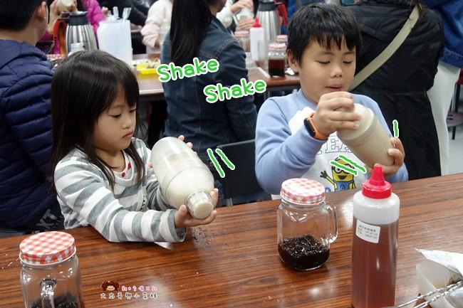 奇麗灣珍奶文化館 宜蘭親子景點 觀光工廠 燈泡珍珠奶茶 DIY 綠建築 (18)