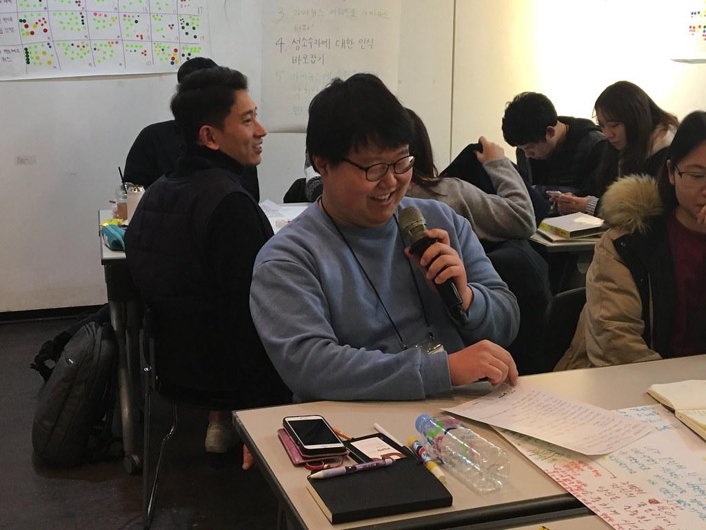 20190117_23기공활_이브닝세미나 (6)