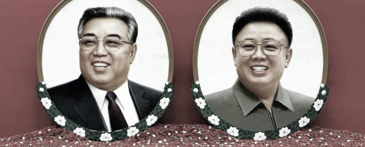 juche-partyness