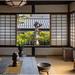 Room   Kawai Kanjiro's house