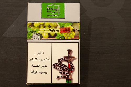 Al-Waha Elite Grape Mint
