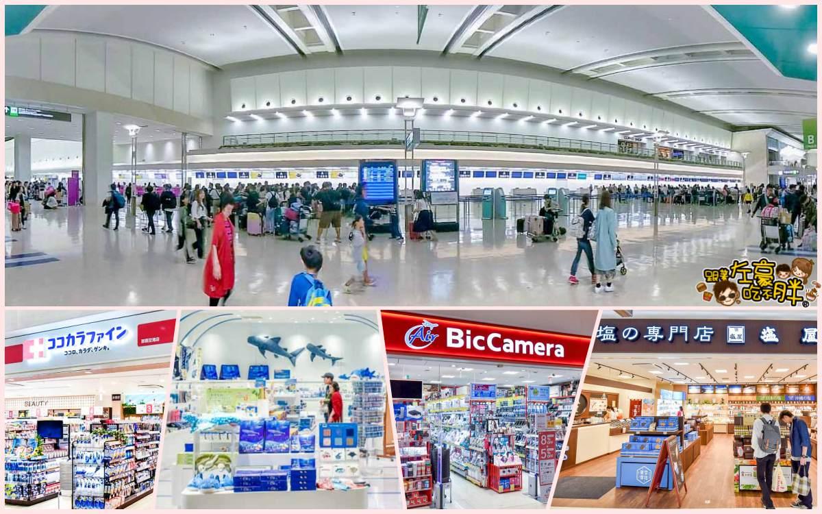沖繩國際機場新航廈3