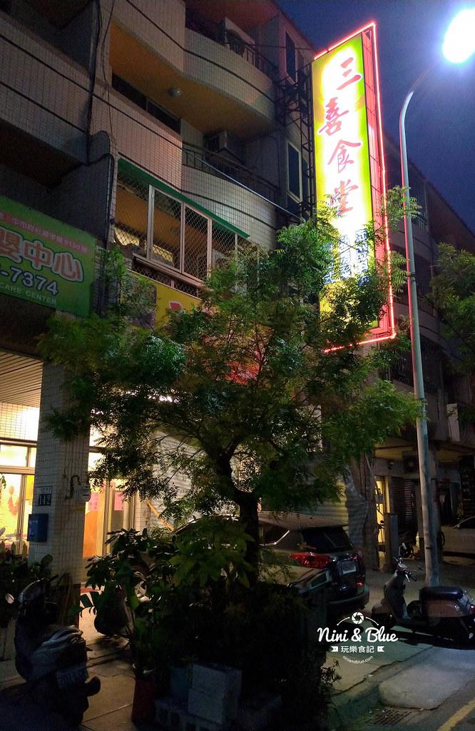 三喜食堂.台中台式餐廳01