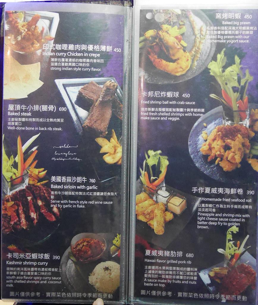 台北陽明山必吃夜景餐廳美食THETOP屋頂上食記心得價位 (2)