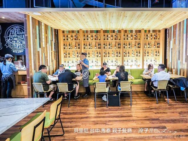 貝里尼 台中 秀泰 親子餐廳 25