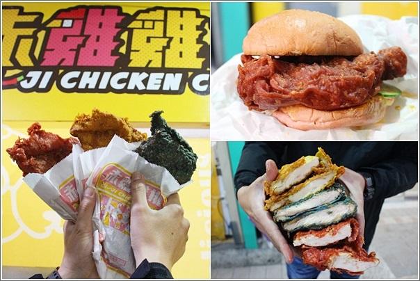 赤雞雞排【中壢車站店】 (1)