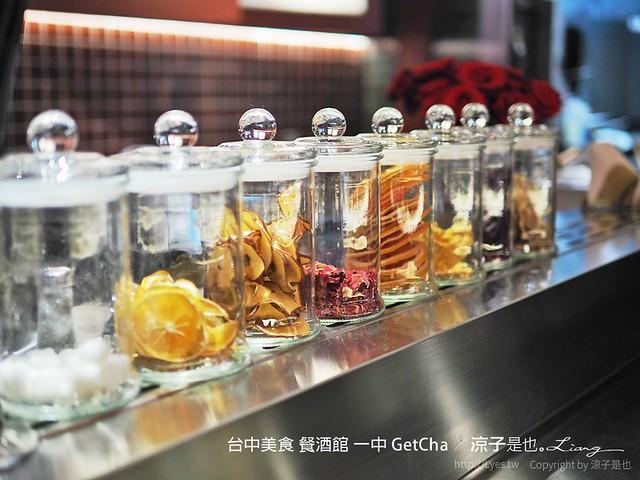 台中美食 餐酒館 一中 GetCha 36