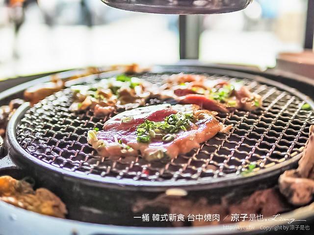 一桶 韓式新食 台中燒肉 48