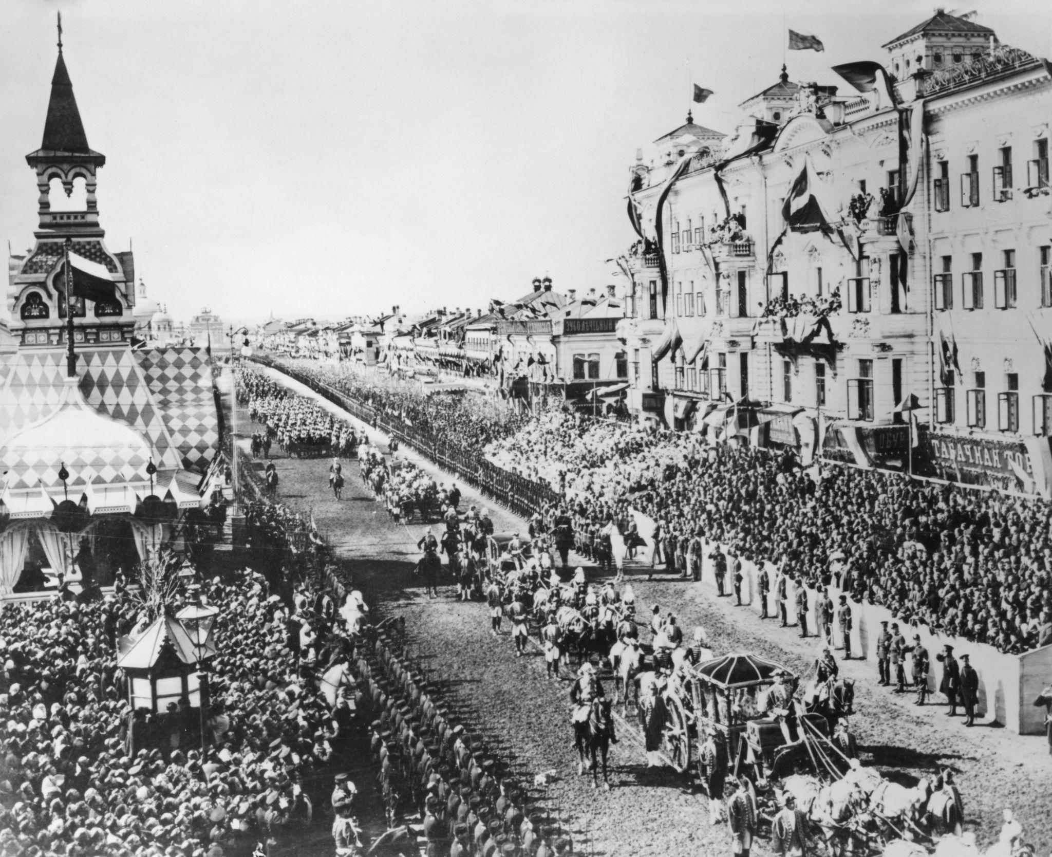 Коронационное шествие царя Николая II по улицам Москвы, 26 мая 1896