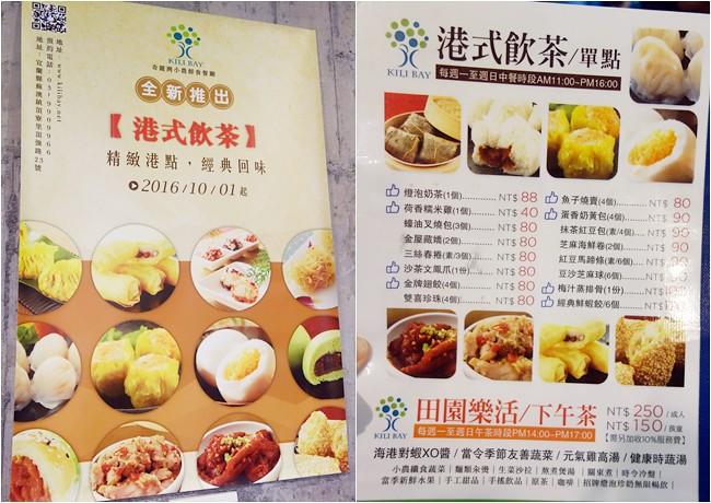 珍奶博物館 燈泡奶茶無限暢飲 食農體驗 (2)