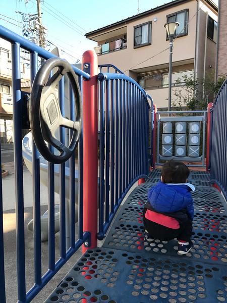 町屋四丁目児童遊園